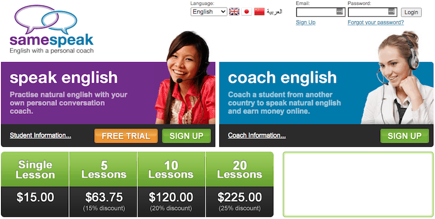 SameSpeak Homepage